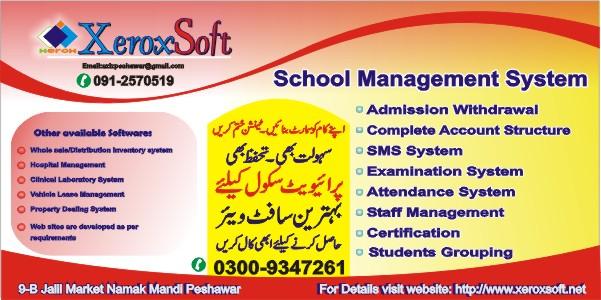 Xerox Soft Pvt Ltd Peshawar